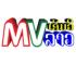 MV Lao HD